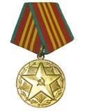 μετάλλιο σοβιετικό Στοκ Εικόνες