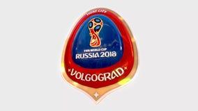 Μετάλλιο συμβόλων της Ρωσίας 2018 διοργανωτριών πόλεων του Βόλγκογκραντ logotype διανυσματική απεικόνιση