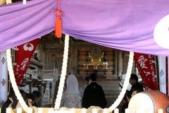 Μετάφραση: Ένας γάμος πραγματοποιήθηκε στοκ φωτογραφία