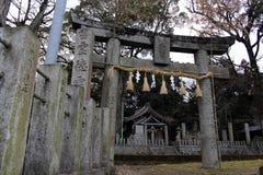 Μετάφραση: Μετάφραση: Η λάρνακα ` ` Onechi σε Iizuka, Φουκουόκα, Ιαπωνία Τόσο γαλήνιος όπως αυτό ` s μη πολύ τουριστκό καθόλου στοκ φωτογραφία