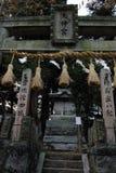 Μετάφραση: Η λάρνακα ` ` Uchino Oimatsu σε Iizuka, Φουκουόκα, Ιαπωνία Τόσο γαλήνιος όπως αυτό ` s μη πολύ τουριστκό καθόλου Λήφθε στοκ εικόνα με δικαίωμα ελεύθερης χρήσης