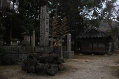 Μετάφραση: Η λάρνακα ` ` Uchino Oimatsu σε Iizuka, Φουκουόκα, Ιαπωνία Τόσο γαλήνιος όπως αυτό ` s μη πολύ τουριστκό καθόλου Λήφθε στοκ φωτογραφία με δικαίωμα ελεύθερης χρήσης