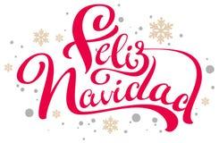 Μετάφραση Χαρούμενα Χριστούγεννας κειμένων Feliz navidad από τα ισπανικά ελεύθερη απεικόνιση δικαιώματος