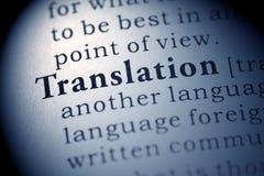 Μετάφραση Στοκ Εικόνες