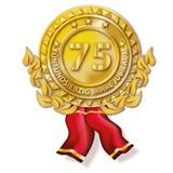 Μετάλλιο εβδομήντα πέντε επέτειος Στοκ εικόνες με δικαίωμα ελεύθερης χρήσης