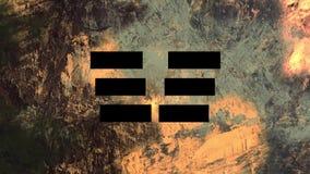 Μετατόπιση του υποβάθρου τοπίων με τα αρχαία σύμβολα θρησκείας φιλοσοφίας tao που αλλάζουν το ψηφιακό βίντεο ελεύθερη απεικόνιση δικαιώματος
