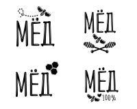 Μεταφρασμένος από τα ρωσικά ως μέλι Στοκ φωτογραφία με δικαίωμα ελεύθερης χρήσης
