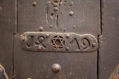 Μεταλλικό αστέρι του Δαβίδ Στοκ Εικόνες