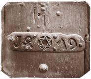 Μεταλλικό αστέρι του Δαβίδ Στοκ Φωτογραφία