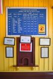 Μετρητής εισιτηρίων τραίνων Στοκ Φωτογραφία