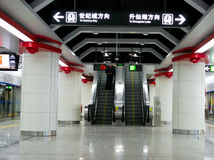 μετρό διαδρόμων στοκ εικόνες με δικαίωμα ελεύθερης χρήσης