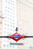 Μετρό Station3 Madris Στοκ Φωτογραφία