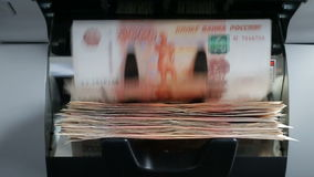 Μετρώντας μηχανή χρημάτων μετρητών φιλμ μικρού μήκους