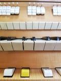 Μετωπικός πυροβολισμός πληκτρολογίων οργάνων σωλήνων στοκ φωτογραφία