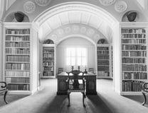 μελέτη Στοκ εικόνες με δικαίωμα ελεύθερης χρήσης