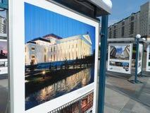Μελλοντική ενέργεια EXPO 2017 διακοσμήσεων Στοκ Εικόνες