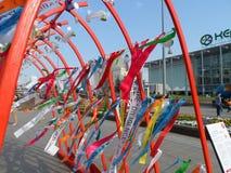 Μελλοντική ενέργεια EXPO 2017 διακοσμήσεων Στοκ Εικόνα
