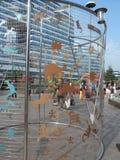 Μελλοντική ενέργεια EXPO 2017 διακοσμήσεων Στοκ φωτογραφία με δικαίωμα ελεύθερης χρήσης