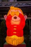 Μην δείτε κανέναν κακό, διακοσμητικό λαμπτήρα που σχεδιάζεται ως πίθηκος Στοκ Φωτογραφία