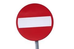 Μην εισάγετε το σημάδι κυκλοφορίας που απομονώνεται Στοκ Φωτογραφία