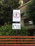 Μην κατουρήστε στοκ εικόνες με δικαίωμα ελεύθερης χρήσης