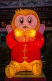 Μην μιλήστε κανέναν κακό, διακοσμητικό λαμπτήρα που σχεδιάζεται ως πίθηκος Στοκ εικόνες με δικαίωμα ελεύθερης χρήσης