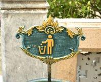 Μην ρυπάνετε το σημάδι στο phra Wat kaew, Ταϊλάνδη Στοκ εικόνα με δικαίωμα ελεύθερης χρήσης
