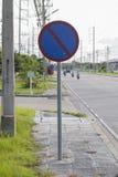Μην σταθμεύστε του δρόμου Στοκ Φωτογραφίες