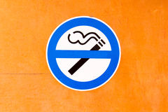 Μην υπογράψτε κανέναν καπνό Στοκ εικόνα με δικαίωμα ελεύθερης χρήσης