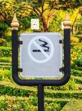 Μην υπογράψτε κανέναν καπνό Στοκ Φωτογραφίες