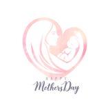 Μητέρα με το μωρό της Κάρτα της ευτυχούς ημέρας μητέρων ελεύθερη απεικόνιση δικαιώματος