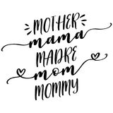 Μητέρα - μορφές υποκοριστικού απεικόνιση αποθεμάτων