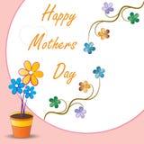 μητέρες ημέρας ελεύθερη απεικόνιση δικαιώματος