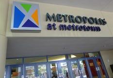 Μητρόπολη σε Metrotown στοκ φωτογραφίες