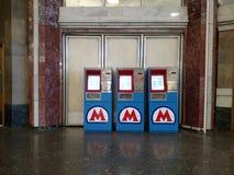 Μηχανή εισιτηρίων Στοκ εικόνα με δικαίωμα ελεύθερης χρήσης