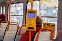 Μηχανή εισιτηρίων Στοκ Εικόνες