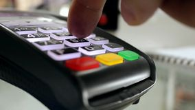 Μηχανή μετρητών, cashless πληρωμή φιλμ μικρού μήκους