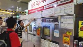 Μηχανή πώλησης εισιτηρίων υπογείων της Κορέας Στοκ φωτογραφία με δικαίωμα ελεύθερης χρήσης