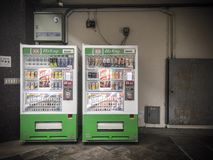 Μηχανή πώλησης στο εθνικό Chung Cheng πανεπιστήμιο στοκ εικόνα με δικαίωμα ελεύθερης χρήσης