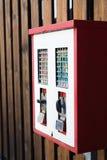 Μηχανή πώλησης στοκ φωτογραφία με δικαίωμα ελεύθερης χρήσης