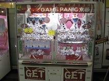 Μηχανή πώλησης γερανών παιχνιδιών Στοκ Εικόνες