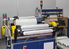 Μηχανή συσκευασίας φύλλων αλουμινίου Στοκ εικόνες με δικαίωμα ελεύθερης χρήσης