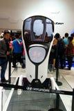 μηχανή της Hyundai Στοκ Εικόνες