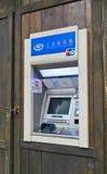 μηχανή του ATM Στοκ Εικόνα