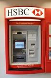 μηχανή του ATM hsbc Στοκ φωτογραφία με δικαίωμα ελεύθερης χρήσης