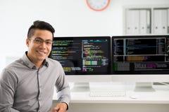 Μηχανικός λογισμικού Στοκ Φωτογραφία