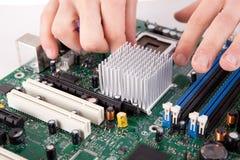 μηχανικός υπολογιστών στοκ εικόνες με δικαίωμα ελεύθερης χρήσης