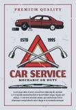 Μηχανικό γκαράζ αυτοκινήτων, αυτόματη υπηρεσία ελεύθερη απεικόνιση δικαιώματος