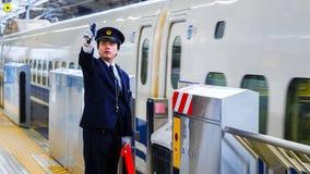Μη αναγνωρισμένος ιαπωνικός αγωγός τραίνων Στοκ φωτογραφία με δικαίωμα ελεύθερης χρήσης