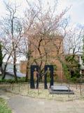 Μη αναγνωρισμένο άγαλμα Στοκ εικόνες με δικαίωμα ελεύθερης χρήσης